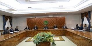 تحديد موعد المجلس الأعلي للقضاء